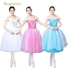Ballet Skirt Adult New Pattern professional ballet dancewear Camisole Yarn Skirt Thick And Disorderly Skirt Small Swan(China)