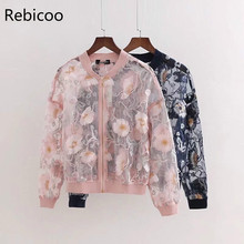 Rebicoo New Womens Summer Sexy Floral Embroidery Lightweight