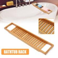 Лоток для ванной, для душа, для вина, стеклянный держатель для книг, Бамбуковая полка для ванной, Caddy, подставка для ванной, органайзер для хранения, аксессуары для ванной комнаты