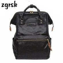 Женский рюкзак для ноутбука, винтажный школьный ранец из искусственной кожи для женщин подростков