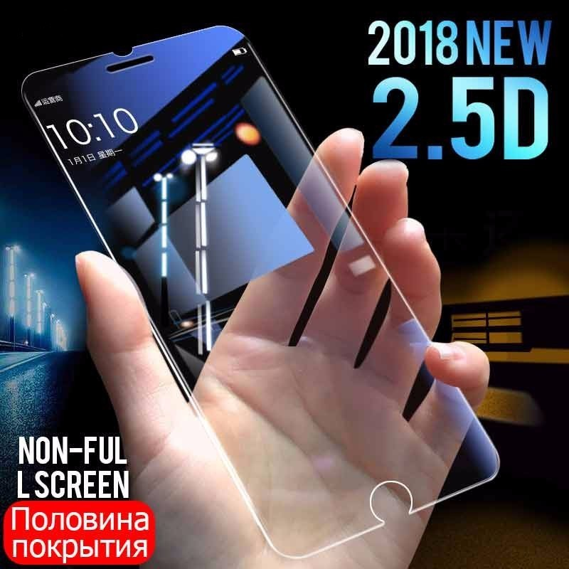 0 26MM HD Protective glass For iphone 6 6S 7 8 plus X screen protector glass For iphone 5S tempered glass on iphone X XR XS MAX in Phone Screen Protectors from Cellphones Telecommunications