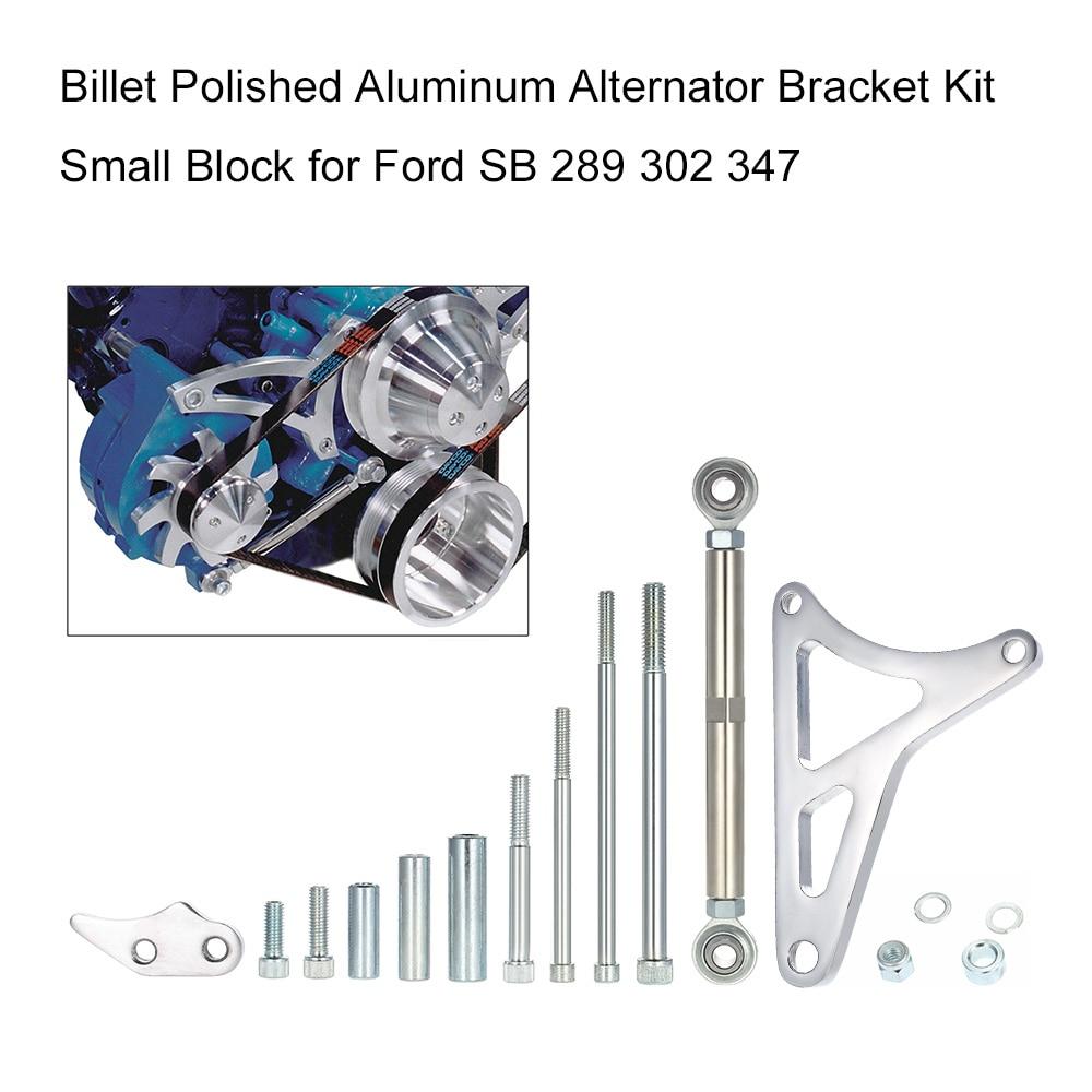 Small Block Billet Polished Aluminum Alternator Bracket Kit for Ford SB 289 302 347