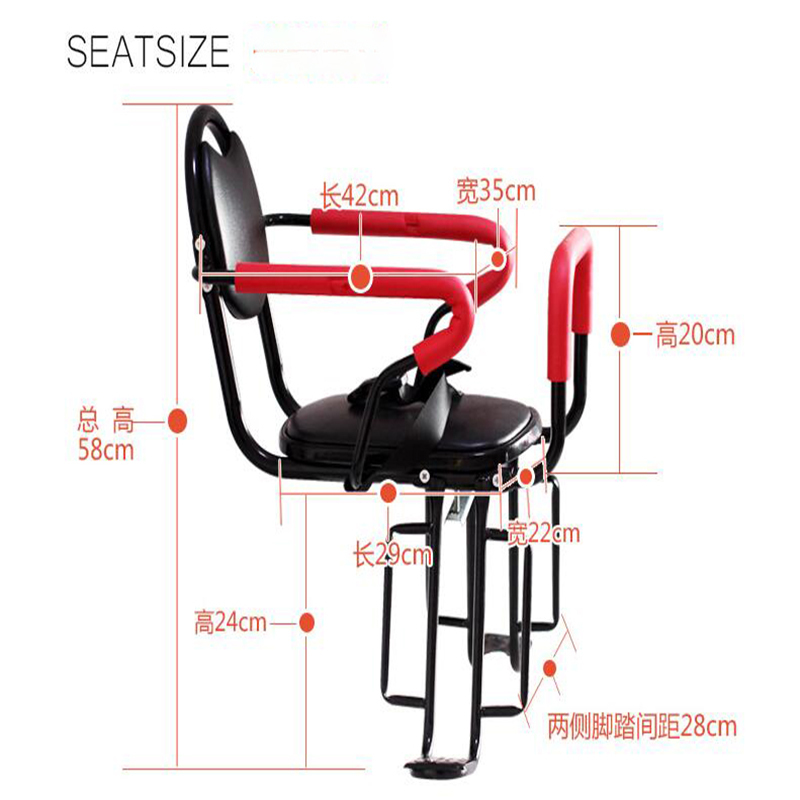 New Hot Children Front Safety Bike Saddle Sella Carbonio Bicycle Parts Road Bike Child Seat Portable Chair For Kids