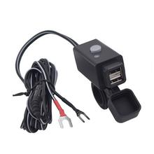 Dual USB Port 12V 24V Waterproof Motorbike Motorcycle Handlebar Charger Adapter Power Supply Socket for font