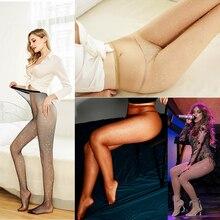 Сексуальные женские колготки в сеточку, чулки, высокое качество, ажурная сетка, алмазная клетка, гольфы, блестящие стразы, нейлоновые колготки