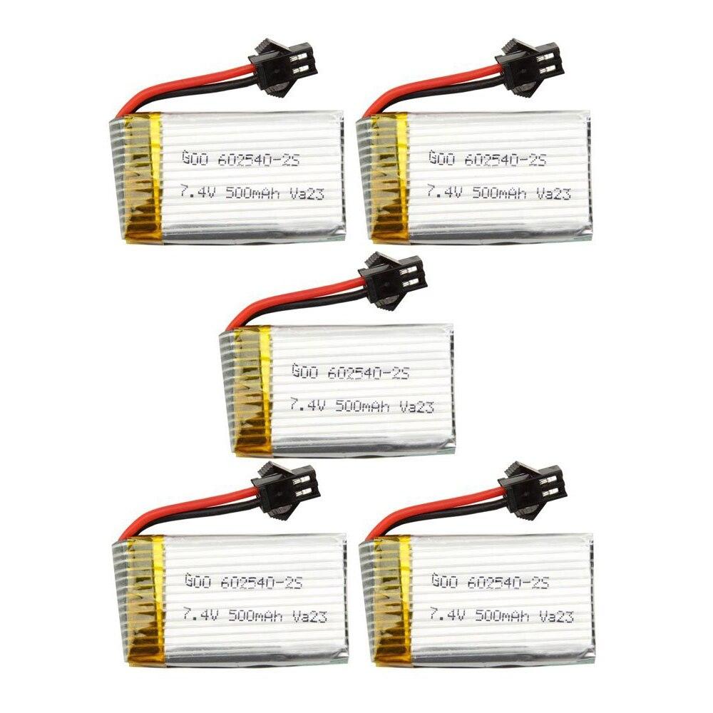 5pcs 500mAh 7.4V  LiPo Battery for JJRC H8C H8D DFD F183 F182 RC Quadcopter