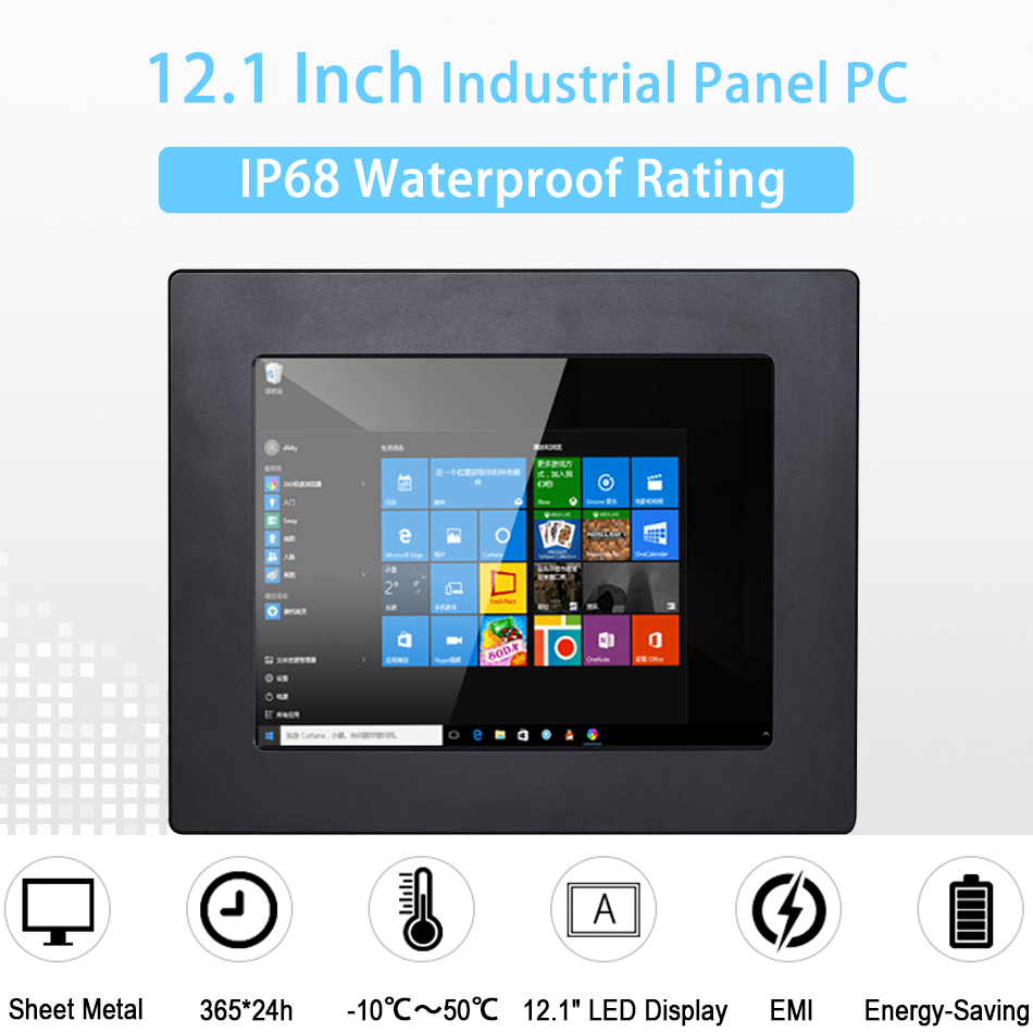 IP68 Full Waterproof 12.1 Inch Industrial Panel PC ,Resistive Touch Screen,Windows 7/10/Linux,Intel J1900,[HUNSN DA19W]