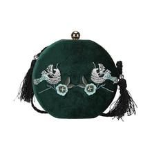 eadcb3195f7 Estilo étnico bordado pájaro Flor de pana de fiesta bolso de embrague de  borla bolso de