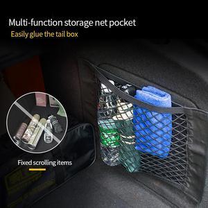 Image 2 - Maglia Bagagliaio di Unauto Dellorganizzatore Netto Merci Universal Storage Posteriore Sedile Posteriore Stivaggio Riordino Accessori Auto Sacchetto di Immagazzinaggio Auto