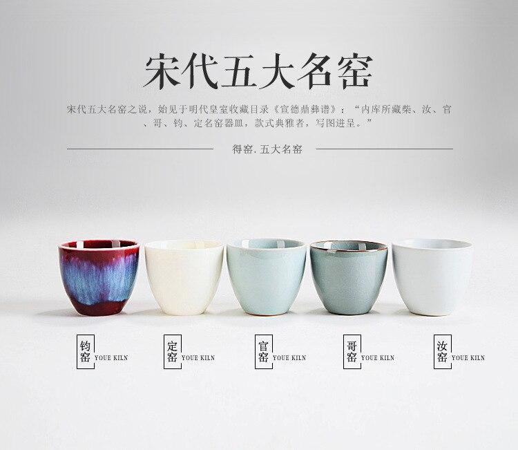 Chanson dynastie cinq célèbres fours tasse chinois thé ensemble théière Drinkware céramique chine Kung Fu thé ensemble vaisselle cadeau chinois