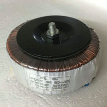 مدخل 300AV 300 واط 220 فولت إلى تيار متردد مزدوج 36 فولت ومجموعة مزدوجة 12 فولت ومحول صوتي حلقي نحاسي 6 فولت للوحة مكبر للصوت