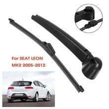 1 Набор 28,5 см Автомобильный задний стеклоочиститель лобового стекла рычаг и лезвие Набор для SEAT LEON II MK2 2005-2012 для Seat Altea XL 2006 года