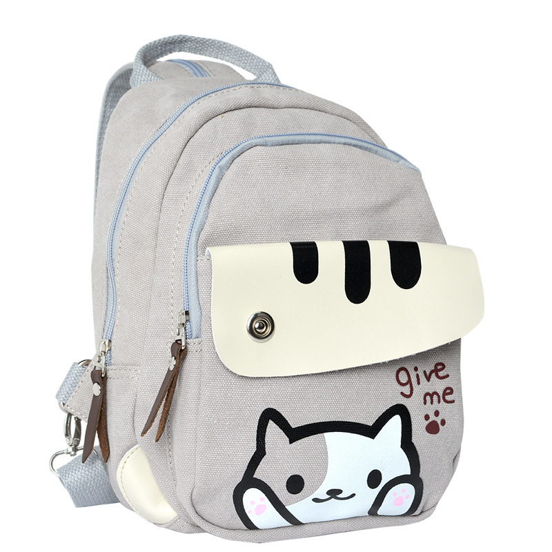 Backpacks Cute Cat Backyard Backpack Multi-Function Dual-Use Canvas Shoulder Bag Mini School Bag With Dividable Shoulder Strap