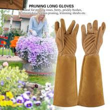 Садовые перчатки для пчеловодства с защитой от укусов, Подрезка роз, садовые кожаные перчатки, износостойкие, устойчивые к проколам, Длинные рабочие перчатки
