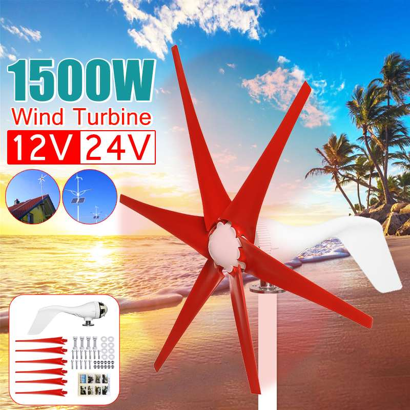 1500W 12V/24V S2 Black Red Six Blades Horizontal High Wind Power Turbines Generator Fit for Home Or Camping1500W 12V/24V S2 Black Red Six Blades Horizontal High Wind Power Turbines Generator Fit for Home Or Camping
