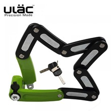 ULAC X1 Folding Bicycle Lock Mini Portable Foldable Bike Professional Anti-theft ABS Strong High Quality