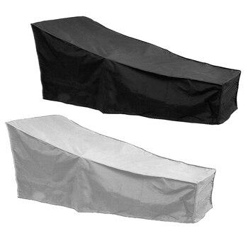 Impermeable a prueba de polvo muebles silla sofá cubierta protectora jardín Patio al aire libre negro/gris