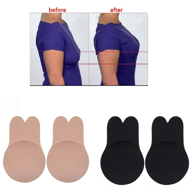 1 Pair Reusable Invisible Breast Lift Bra Tape Silicone Nipple Cover Sticker  Adhesive Push Up Breast Underwear Toiletry Kits