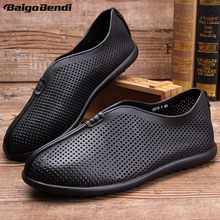 New Summer Hollow Out Old Man Casual Shoes Soft Genuine Leather Light Weight Slip On Father
