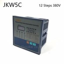 JKW5C JKL5C коэффициент мощности 380v 12 шагов реактивной мощности Автоматическая компенсация контроллер конденсатор с алюминиевой крышкой для 50/60HZ
