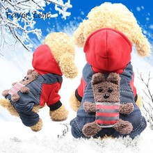 Winter Fleece Dog Clothes Soft Warm Dogs Clothing For French Bulldog Chihuahua Pug Cotton Hoodies Pet Costumes Accessories