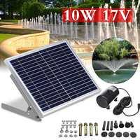 Solar Panel Brushless Water Fountain Pump System 17V 10W Solar Panel Garden Irrigation Kit For Various Scope Gardening