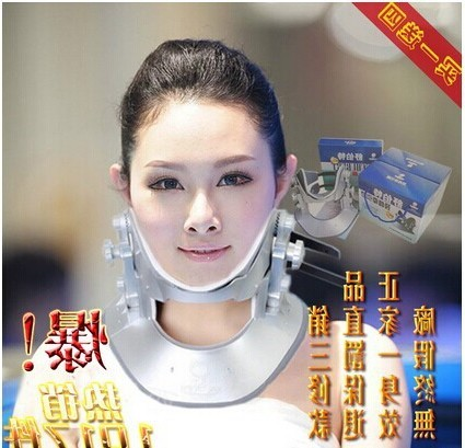 Schubert Cervical Traction Device Household Cervical Traction Device Neck Massage Cervical Tractor+1 Selt-heating Neck PadSchubert Cervical Traction Device Household Cervical Traction Device Neck Massage Cervical Tractor+1 Selt-heating Neck Pad