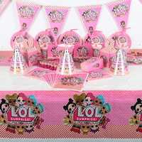 117Pcs/Lot Surprise Dolls Theme Girl Birthday Party Toy Paper Cup Plate Napkin Flag Wedding Invitation Card Tablecloth Supply