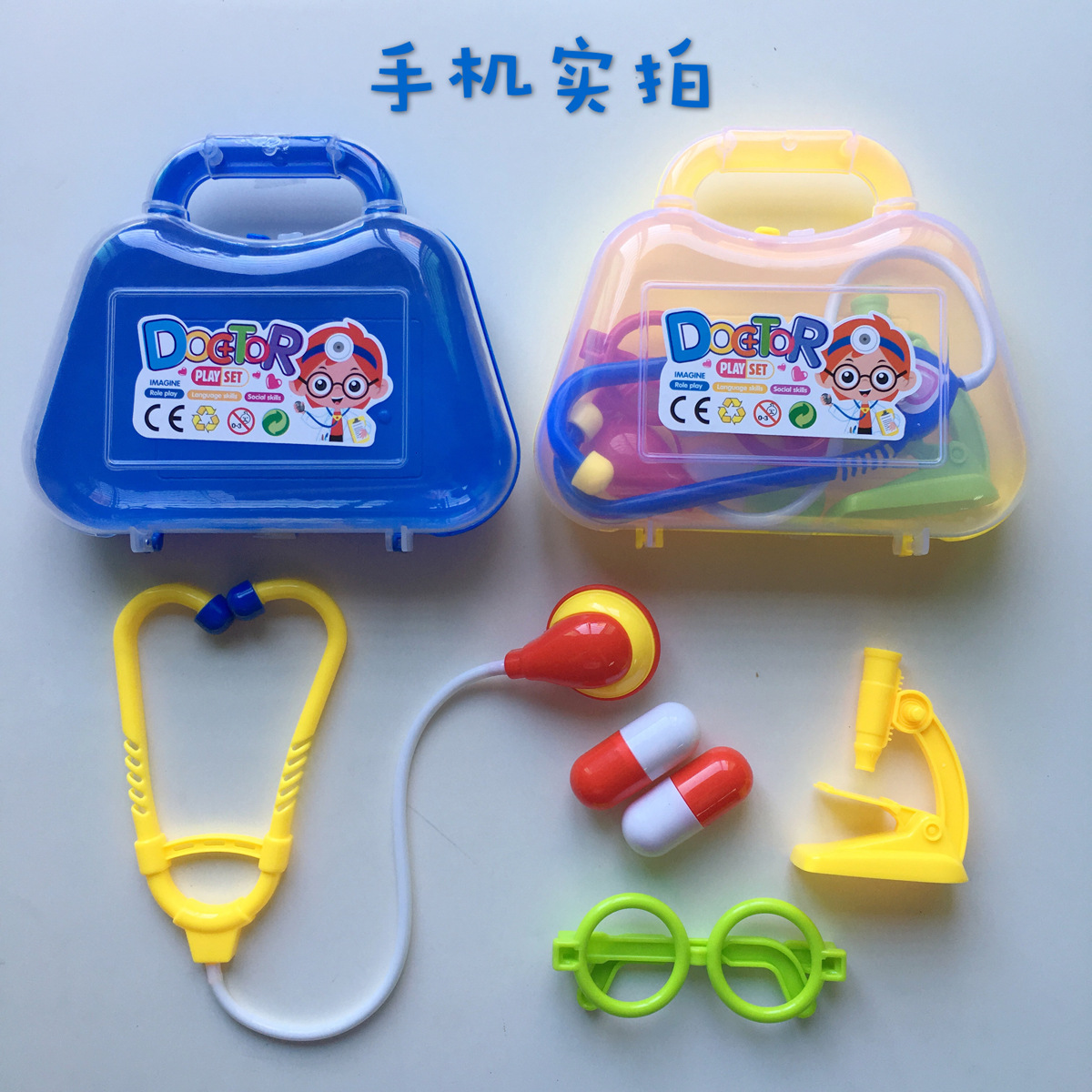 Child Play House Doctor Toy Medical Kit Portable Box Stethoscope Toy..1 Random Delivery