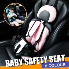 06 And 612 Year Old Kids Safe Seat Portable Baby Safety