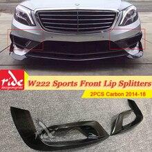 For Benz W222 Air Flow Vent 2-pcs Carbon Fiber Front Lip Splitters Sports Car Splitter Wing Spoiler Black 2014-18
