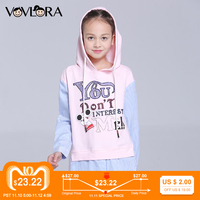 Autumn Girls T shirt Hooded 2018 Kids Tshirts Long Sleeve Cotton Children Clothes Letter Hot Sale Size 7 8 9 10 11 12 Years