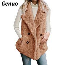 Faux Fur Sleeveless Vest Coat Women Winter Autumn Warm Soft Waistcoat Plush Overcoat Ladies Outerwear Jacket Plus Size Genuo
