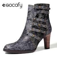 Socofy mode Rivet haut talon bottines pour femmes chaussures femme bout pointu fermeture éclair épissage en cuir véritable bottes d'hiver Mujer