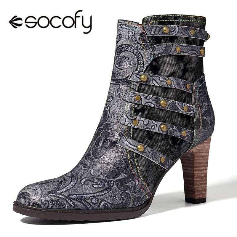 Socofy Mode Klinknagel Hoge Hak Enkellaars Voor Vrouwen Schoenen Vrouw Wees Teen Rits Splicing Lederen Winter Laarzen Mujer-in Enkellaars van Schoenen op  Groep 1