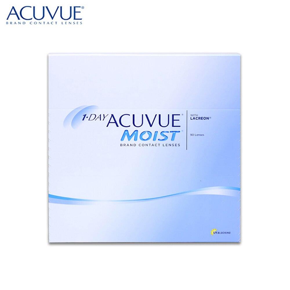 Контактные линзы 1-Day Acuvue Moist(90 шт) R: 8.5