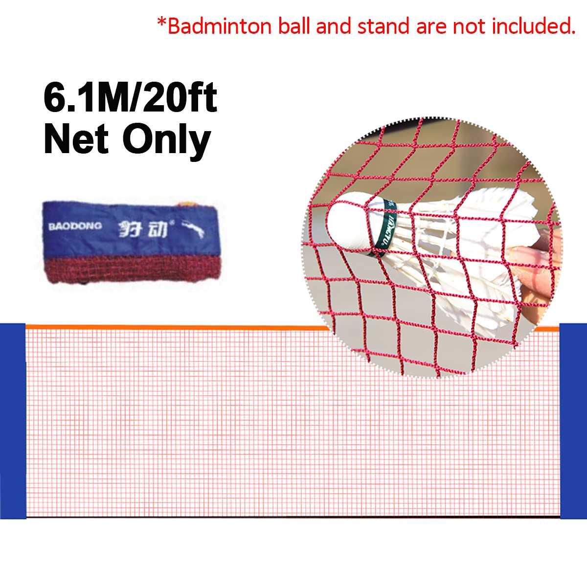 Standard Badminton Net Indoor Outdoor Sports Volleyball Training Portable Quickstart Tennis Badminton Square Net 6.1M