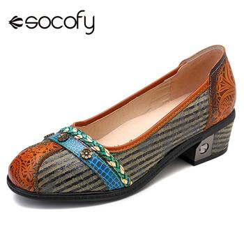 SOCOFY Retro Knot Rope Flowers Buckle Colored Splicing Black Stripes Comfortable Slip On Pumps Spring Retro Bohemian Pumps