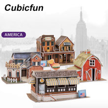 Cubicfun 3D Cardboard Puzzle Toy Paper Architecture Model United States House Building Kits Christmas Gift Educational Kids Toys(China)