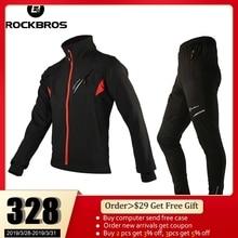 Rockbros мужская зимняя велоспортная одежда ветрозащитные велосипедные и велосипедные брюки костюмы велосипедный комплект одежды спортивный костюм мужской