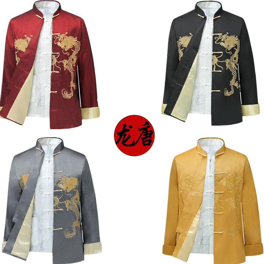 Male Clothes 2019 Embroidery Dragon Tangsuit Traditional Chinese Clothing For Men Shirt Top Jacket Cheongsam Hanfu Vintage