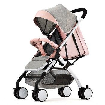 Wisesonle Aluminum Alloy One-Hand Folding Baby Stroller Large Sleeping Space Three-Speed Adjustment Sunshade Waterproof Cart