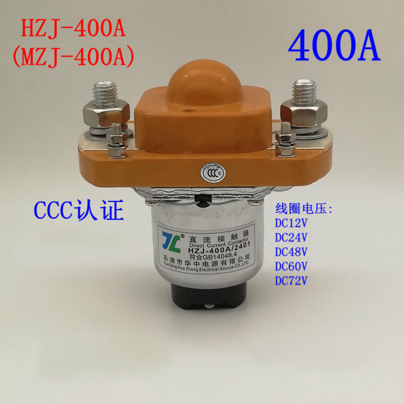 HZJ Direct Contactor Mz 400a Will Electric Current 12v High power 24v Relay 48v Silver Point
