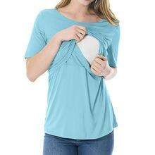 2019 Womens Maternity Tops Nursing Feeding Breastfeeding Mom Casual Short Sleeve Cotton Plain T-shirts