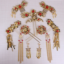 Chinese brides wedding handmade bride headdress suit wholesale  factory direct sales