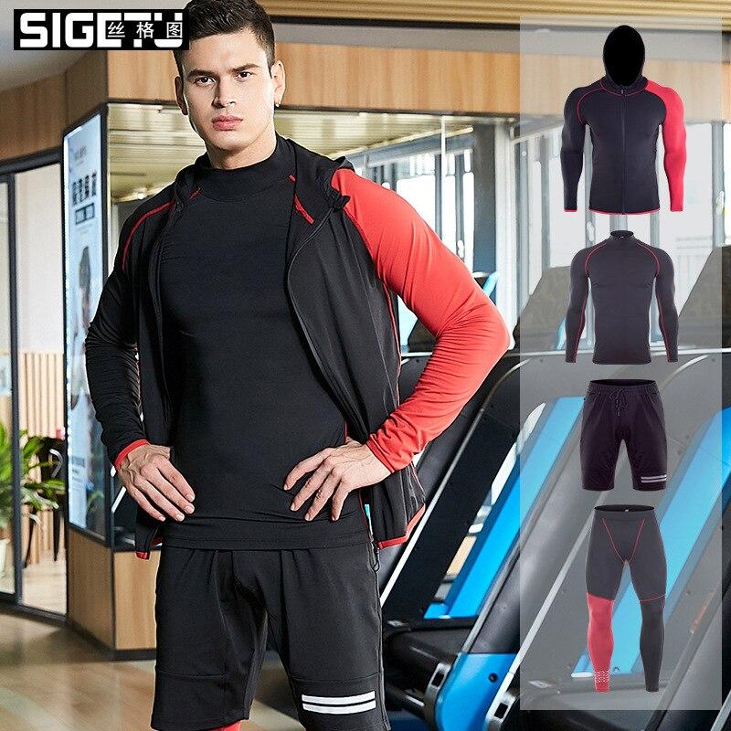 New Pattern Motion Suit Man Hat Zipper Coat Elastic Force Run Bodybuilding Serve Set