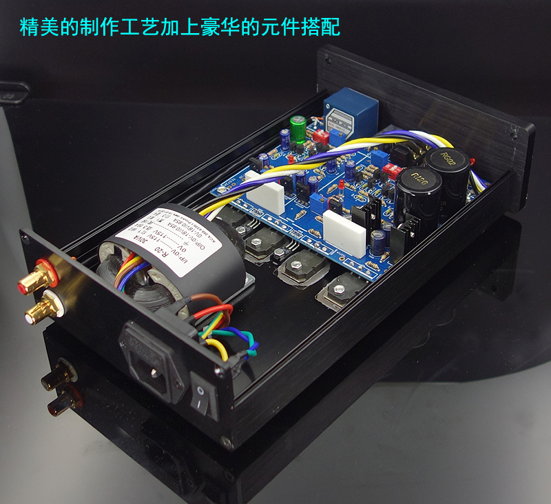 HIFI Stereo Headphone Amplifier Class A All Discrete components Reference the HA5000