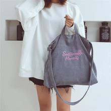 Las mujeres de pana bolsa de lona casuales de las señoras bolso de hombro bolsa de compras bolso bolsos de mano para mujer mensajero coreano de moda bolso de mano bolsa