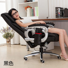 Household Electric Power Massage Boss Chair Big Class Chair Rise And Fall Rotate To Work In An Office Chair(China)