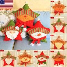 США 1 шт. Рождественская подушка в форме звезды Мягкая Милая подушка для дома Рождественская декоративная Повседневная Подушка